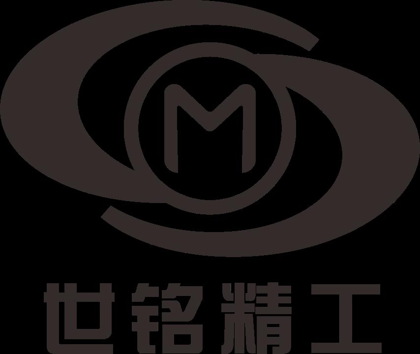 台州市世铭精密机械有限公司