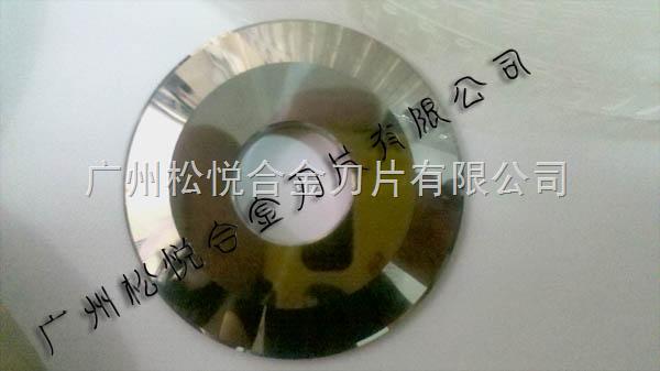 硬质合金刀片丨合金切刀丨合金圆刀片