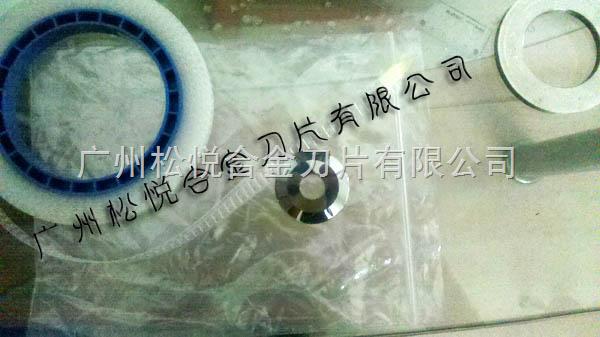薄膜圆切刀丨合金分切刀片丨合金薄膜切刀
