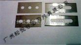 合金三孔刀片丨钨钢三孔切刀丨超硬薄膜分切刀