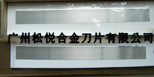 合金长条刀片丨合金薄膜切刀丨超耐用薄膜分切刀