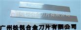 薄膜合金切刀丨PP,PVC,PE膜切刀丨超耐用