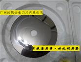 合金圆切刀丨钨钢圆刀片丨薄膜橡胶线路板分切刀片