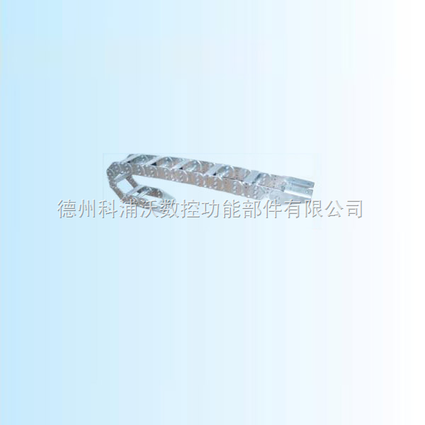 TLG银星护板钢制拖链(钢铝拖链)