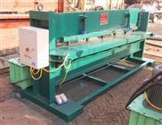 4米剪板机
