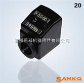 SANKQ,SK20位置显示器,计数器