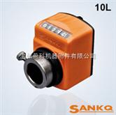 SANKQ,SK10加长型位置显示器