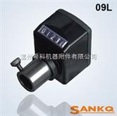 SANKQ,SK09加长型位置显示器