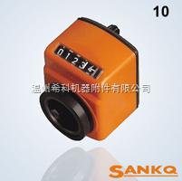 SANKQ,SK10位置显示器,计数器