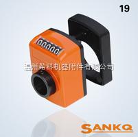 SANKQ,SK19位置显示器,计数器