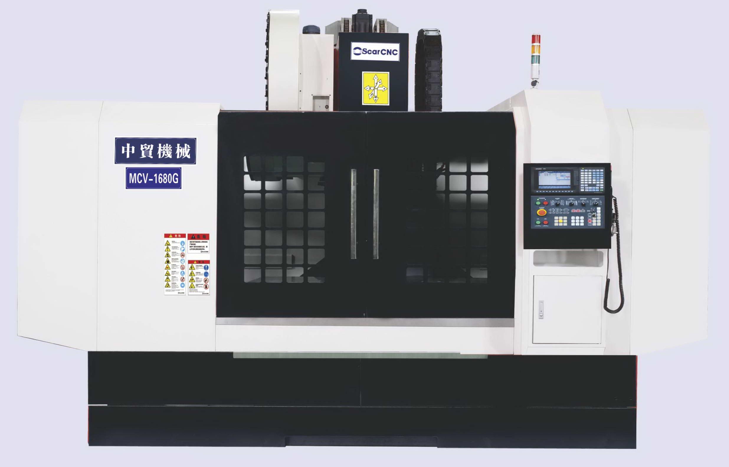 MCV-1680加工中心机