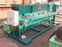 6米液压剪板机