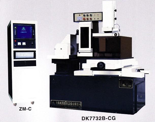上海兆铭精密型锥度机DK7732B-CG