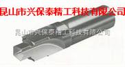 苏州台阶成型钻头合金铰刀