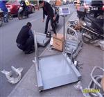 TCS-XC-T医院透析专用电子秤,轮椅专用秤