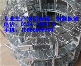 机床钢制拖链厂,TLG型钢制拖链价格