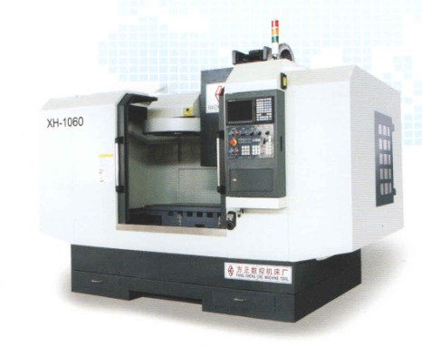 XH1060加工中心