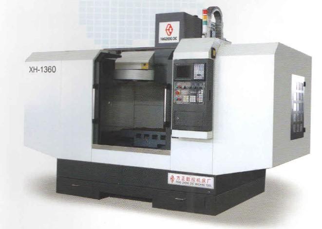 XH1360加工中心
