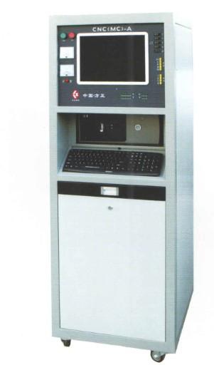 立式电脑编程控制系统