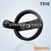 SANKQ,SK7310带可折手柄双幅条手轮,胶木手轮