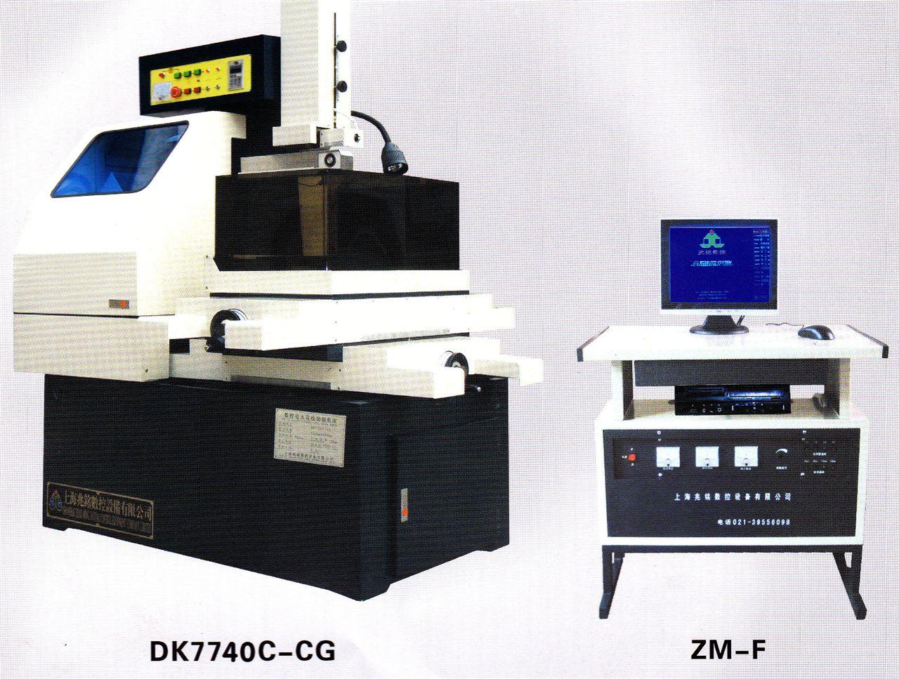 上海兆铭线切割机床DK7740C-CG