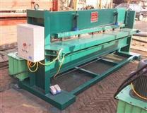 4米彩钢剪板机