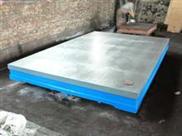 长春铸铁平板专业厂,块规及其他