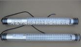 【中澳】JY37-3防水机床工作灯/24V24W荧光工作灯/