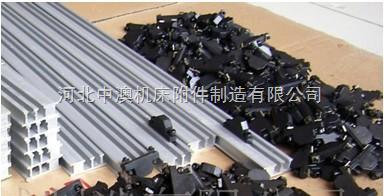 新型撞块槽板%铝合金槽板撞块厂