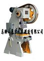 小型冲床_J23-12T冲床_大庆冲床