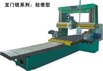 XK21系列数控动梁龙门镗铣床-恒伟机械