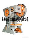 电动冲床_长沙J23-63T冲床厂
