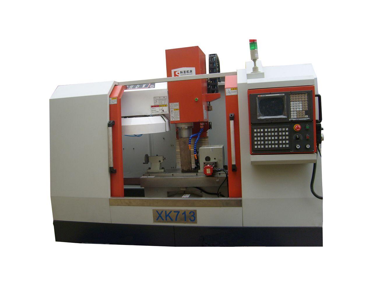 数控机床厂专业生产经济型加工中心