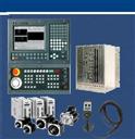 高档机床数控系统