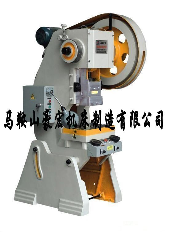 怀化冲床_J23-12T冲床价格