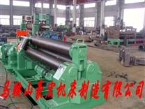 萍乡卷板机_液压三辊卷板机