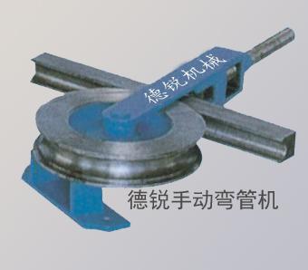 常规小型手动弯管机