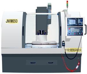 JNVM650立式数控铣床