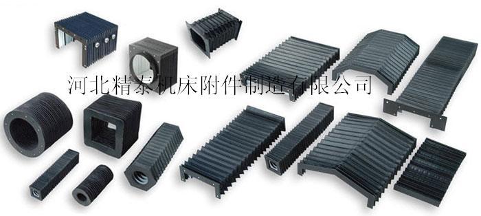 供应耐高温风琴防护罩、柔性风琴防护罩【参数】