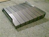 黑龙江钢板防护罩、护板、哈尔滨导轨防护罩(图)