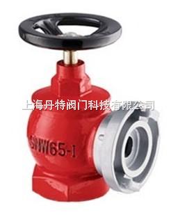 减压稳压室内消火栓