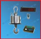 钢铁厂专用电子吊秤,称铁水包的吊钩称