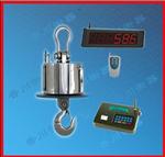 OCS-30T钢铁厂电子吊秤,称铁水包的吊钩称