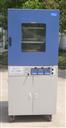 杭州真空试验箱/北京真空干燥箱