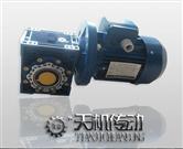 RV蜗轮减速机电机BHAD推荐天机牌