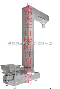 聚丰专业生产链板式排屑机