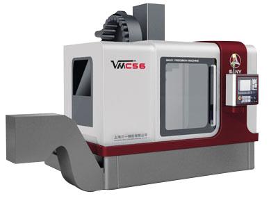 三一精机立式加工中心VMC56