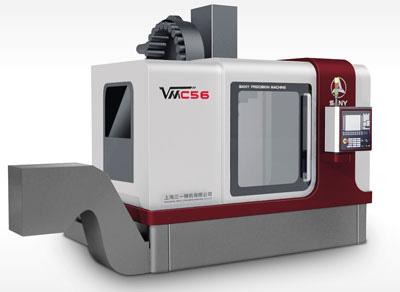 三一精机立式加工中心VMC66