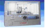 SA7520万能螺纹磨床
