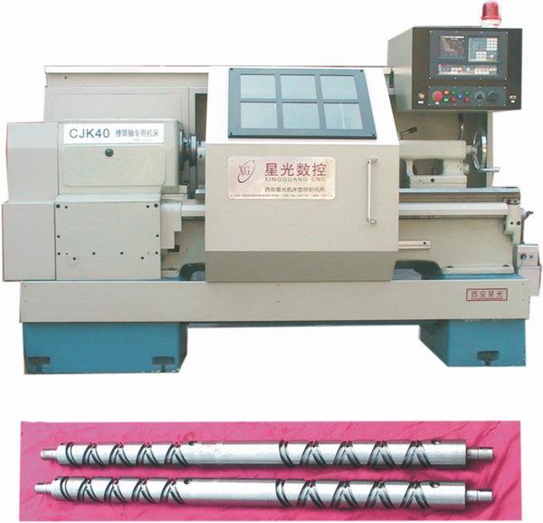 CJK40槽筒轴专用数控机床
